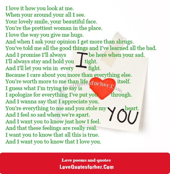 Passionate love poems for him