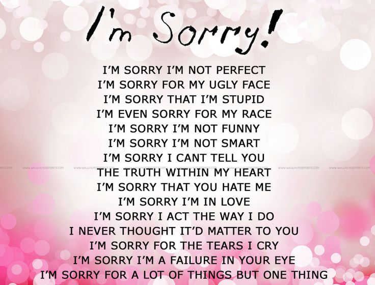 Regret and of apology poems THIS IS