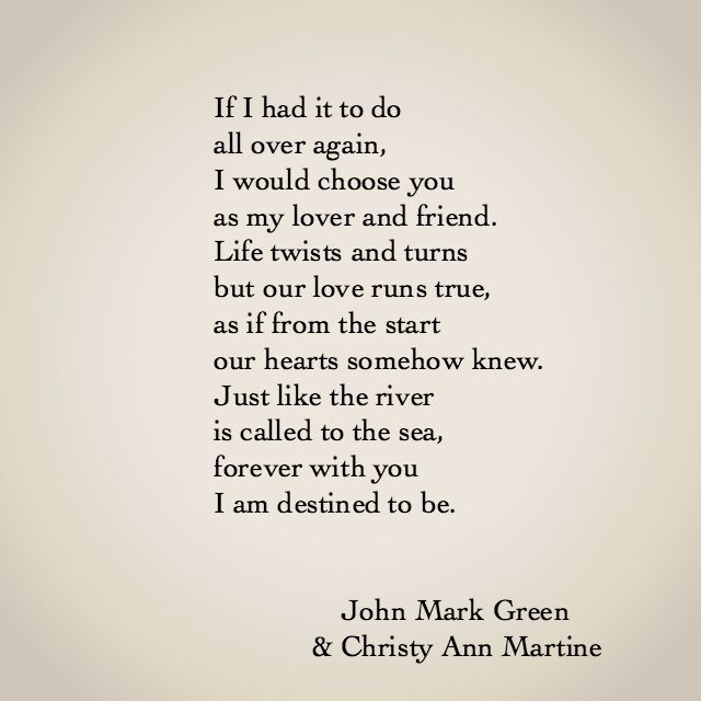Love friendship poems and Short Love