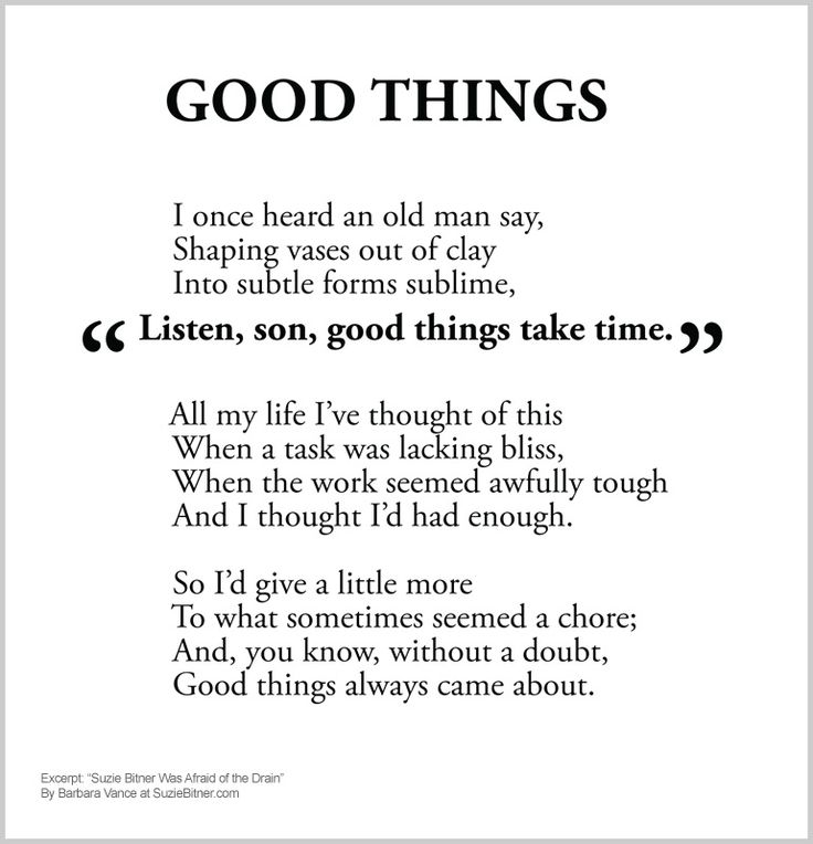 On thinking poem positive Poem About